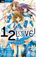 1 2 love 3735