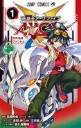 Yu-gi-oh arc-v 5746