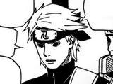 Shî (Naruto)