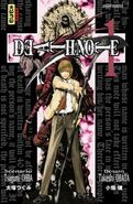 Death note 18