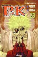 P k - player killer 199 (28)
