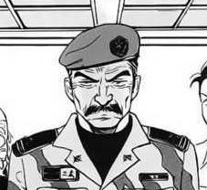 Mishima onihei 4530