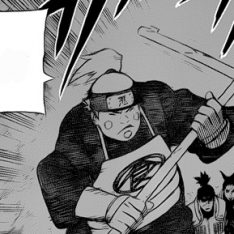 Akimichi maruten 5204
