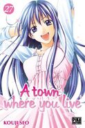 A town where you live 83 (27)