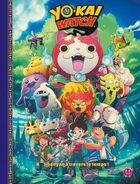 Yo-kai watch comics 7831