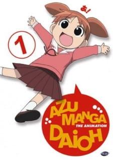 Azumanga web daioh 2842