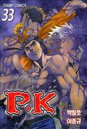 P k - player killer 199 (33)