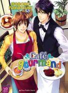Cafe gourmand 1130