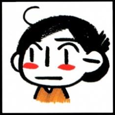 Shungiku nakamura 10690
