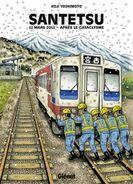 Santetsu - 11 mars 2011 - apres le cataclysme 2656