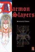 Daemon slayers 2893