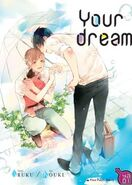 Your dream 7096