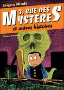 3 rue des mysteres et autres histoires 2993