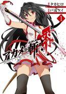 Akame ga kill zero 3798