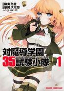 Taimado gakuen 35 shiken shotai 3483
