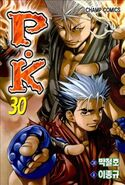 P k - player killer 199 (30)