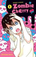 Zombie cherry 5560