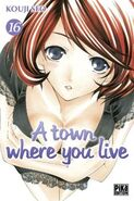 A town where you live 83 (16)