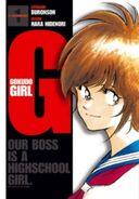 G gokudo girl 2601