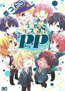 Uta no prince-sama pp 5401