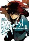 Zanbara 1324