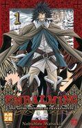 Embalming - une autre histoire de frankenstein 856