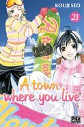 A town where you live 83 (21)