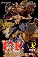 P k - player killer 199 (32)