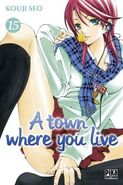 A town where you live 83 (15)