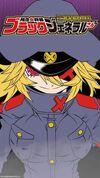 Zannen onna kanbu black general-san 6749