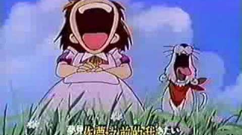 FUSHIGI NO UMI NO NADIA--opening theme