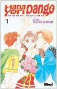 Hana yori dango 5