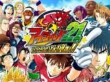 Eyeshield 21 : Maboroshi no Golden Bowl