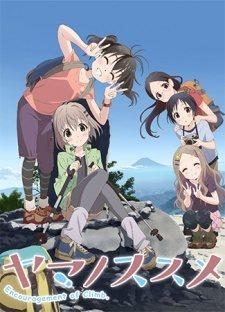 Yama no susume 2nd season special 3905