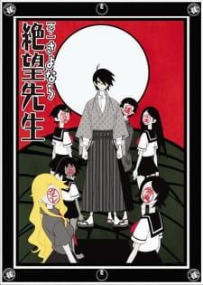 Zoku sayonara zetsubo sensei 783