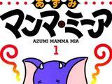 Azumi Mamma★Mia