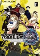 Occultic nine 5651