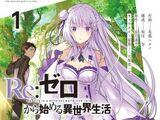 Zero Kara Hajimeru Isekai Seikatsu - Dai-4 Shou - Seiiki to Gouyoku no Majo