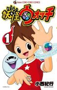 Youkai watch 3937