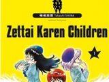 Zettai Karen Children