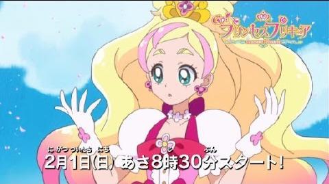 Go! Princess Precure Trailer Go! プリンセスプリキュア 予告 HD