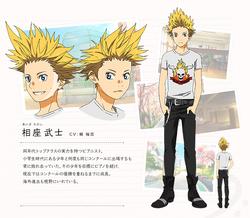 Diseño de Takeshi en el anime
