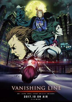Vanishing-line-anime-mappa