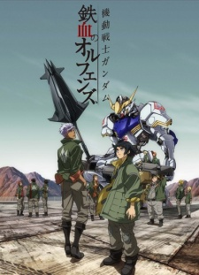 Mobile Suit Gundam Iron-Blooded Orphans