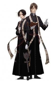 Vatican Kiseki Chōsakan