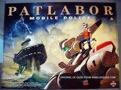Plataabor