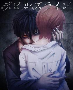 Devils' Line Anime