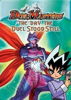 Duel Masters portada