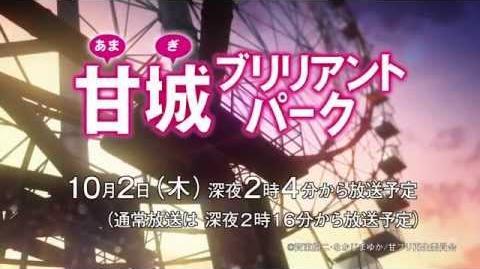 Amagi Brilliant Park Tráiler