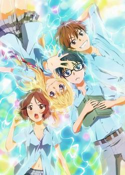 Shigatsu wa Kimi no Uso Poster A